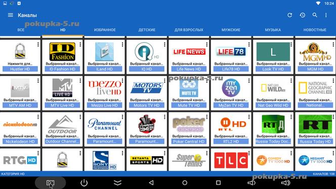 Beelink M18 обзор тв приставки  Скриншоты